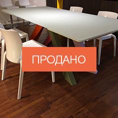 Tavolo Big Table di Bonaldo Design Alain Gilles